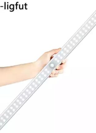 LED светильник лампа 60 светодиодов датчик движения и освещённост
