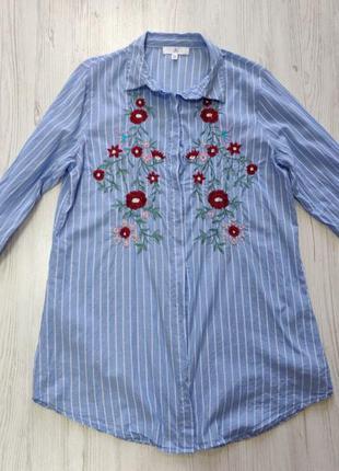 Распродажа до 30 июня 🔥 полосатая удлиненная рубашка с вышивкой