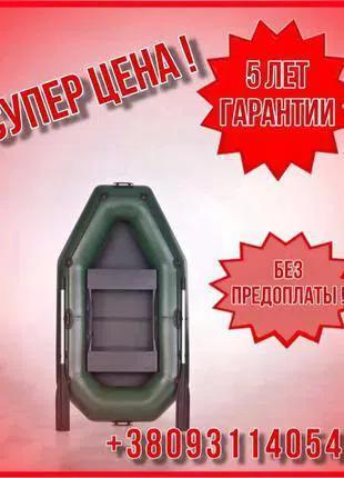 Надувная лодка из пвх (моторная, гребная, килевая). С транцем.NEW