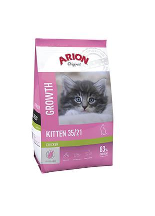 Сухой корм для котят ARION Kitten с курицей, 2 кг