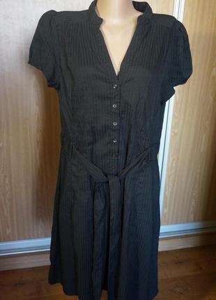 Классное,легкое,стрейчевое платье