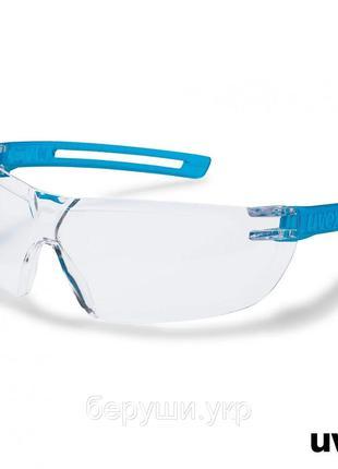 Защитные очки Uvex x-fit, прозрачные линзы (Оригинал Германия)