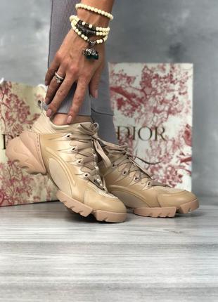 Шикарные женские кроссовки dior d-connect beige диор бежевые