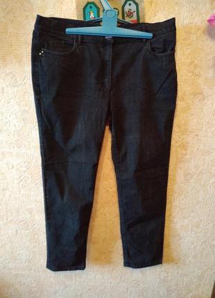 Черные ровные джинсы большого размера #розвантажуюсь
