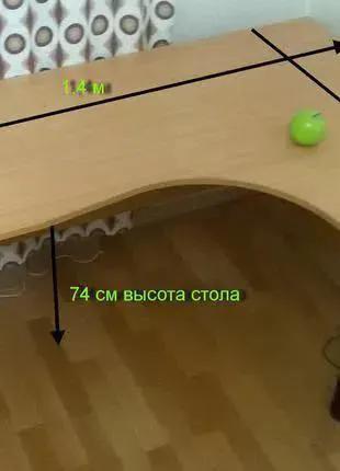 Стол компьютерный большой угловой
