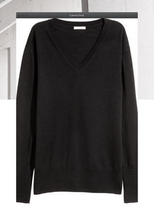 Кофта пуловер h&m