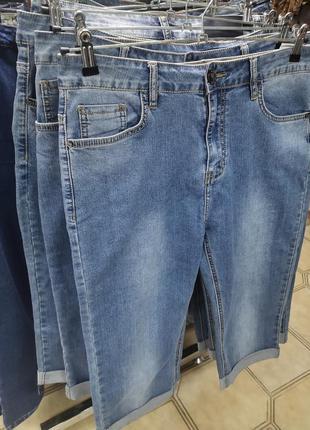 Джинсовые шорты бриджи большого размера