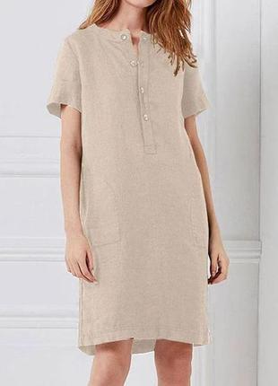 Сарафан , плаття matmazel