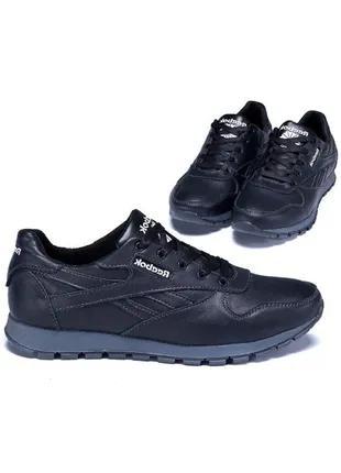 Мужские кожаные кроссовки Reebok Classic Black реплика