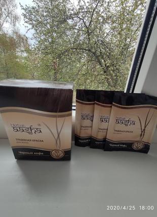 Травяная краска для волос  aasha herbals  индия