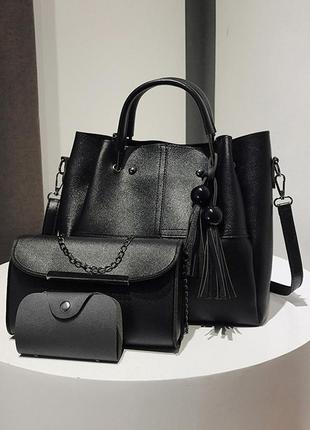 Набор сумок 3в1: сумка, клатч, визитница черный