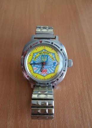 Часы командирские 60 лет ГАИ МВС Украины