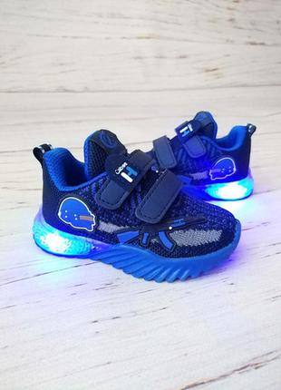 Кроссовки для мальчиков clibee*светящиеся.