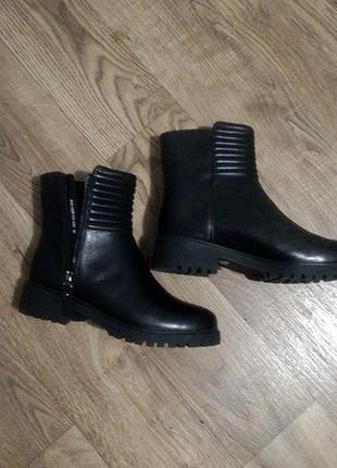 Ботинки зимние BRASKA  36р.