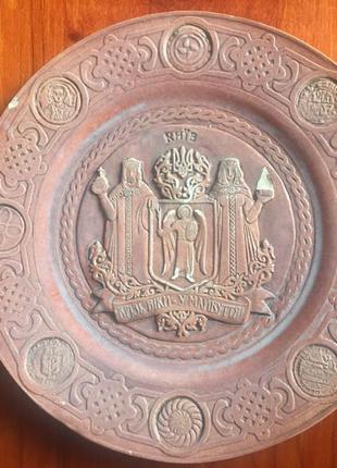 Тарілка миска тарелка колекционная настенная настінна колекційна
