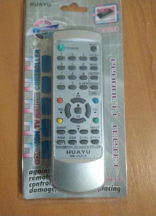 Пульт HUAYU RM-002CB для телевизоров LG