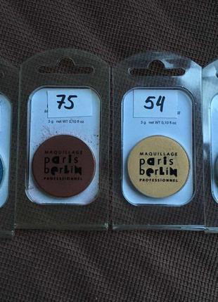 👩🎨✅набор из 3-х теней оригинал paris berlin - париж берлин