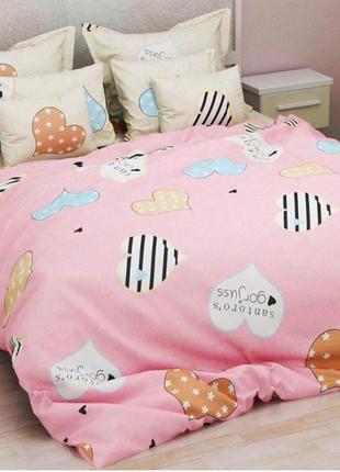 Комплект постельного белья сердечки двуспальный. семейный