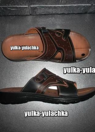 Летняя мужская обувь шлёпанцы