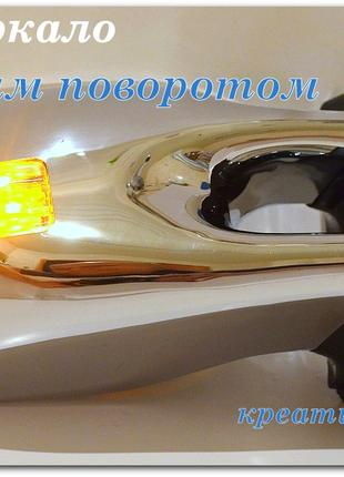 Зеркала боковые хром  Таврия,Жигули,Москвич