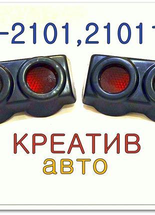 Задний фонарь 21011 с тюнинг накладкой