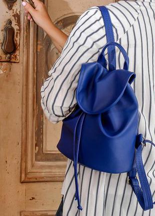 Рюкзак с крышкой mod mini