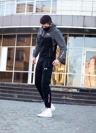 Спортивный костюм андер черно-серый