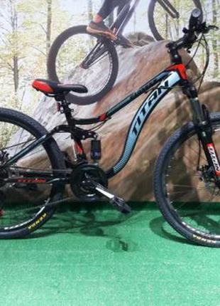 """Велосипед Titan Pioner 26"""" 14"""" двухподвесный"""