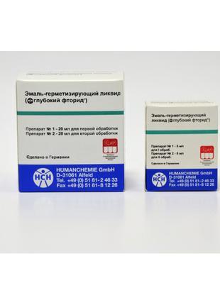 Humanchemie 5+5 Емаль герметик ліквід