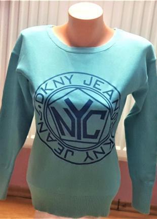 Новый женский свитер dkny.
