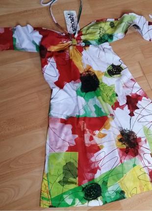 Новое женское платье smash.