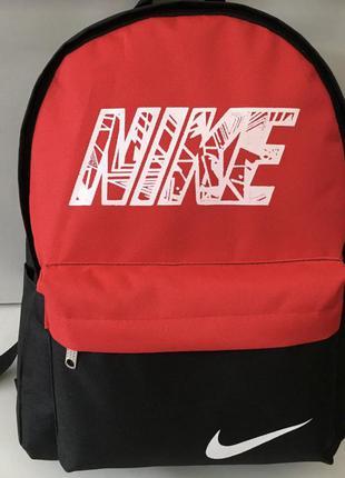 Новый модный рюкзак.