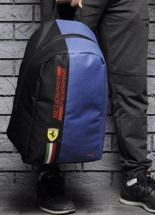Новый спортивный рюкзак с модным принтом.
