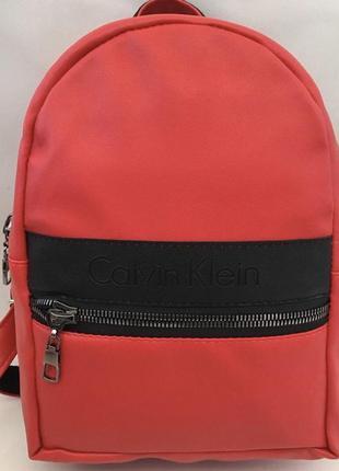 Модный женский рюкзак.