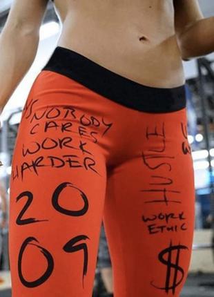 Новые женские лосины для спорта.