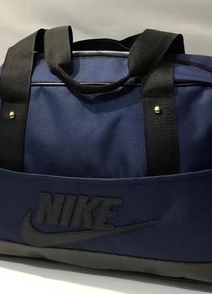 Новая спортивная сумка nike.