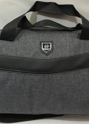 Новая спортивная сумка, модный бренд.