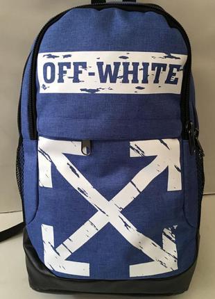 Новый модный рюкзак с ортопедической спинкой.