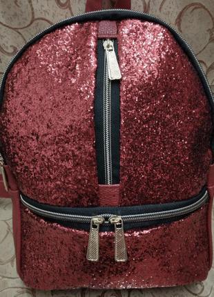 Новый женский рюкзак с блестками.