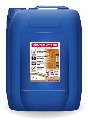Антисептик-антипирен для защиты древесины KONTUR-WFP-30 PROFI
