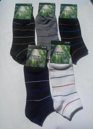 Носки мужские короткие в полоску