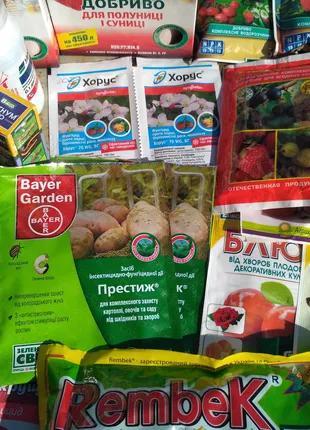 Удобрения, инсектициды, фунгициды, агрохимия, акарициды, Карбамид