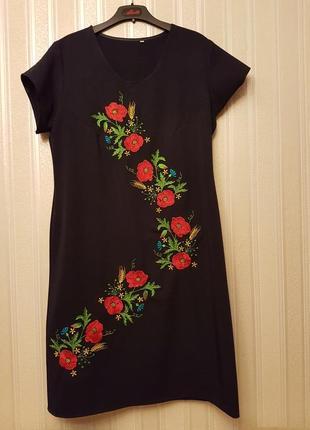 👉 платье с вышивкой 👍