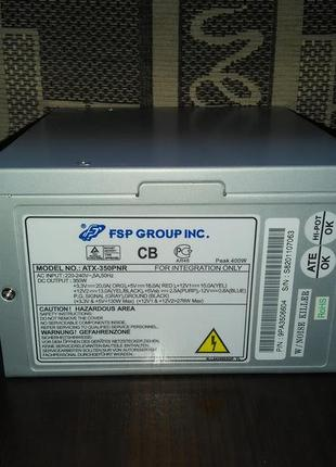 Блок живлення FSP ATX-350PNR (350 W)