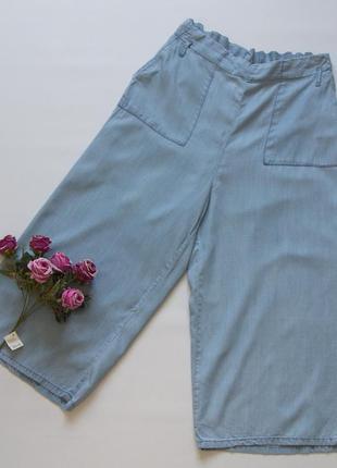 Кюлоты, юбка-брюки, штаны, denim co