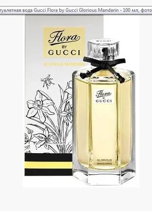 Женская туалетная вода Gucci Flora by Gucci Glorious Mandarin 100