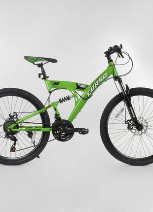 "Велосипед с двумя амортизаторами Corso Extreme Sport 26""(16 рама)"