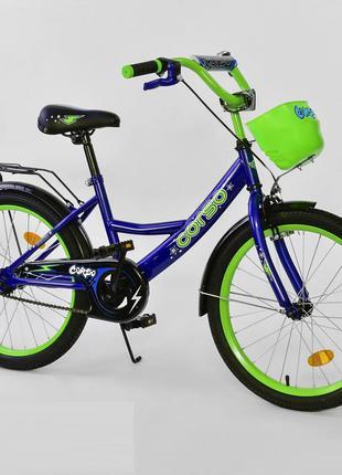 Детский двухколесный велосипед Corso G-20038