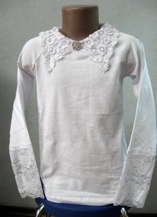 Блузка школьная с ажурным воротником, гольф 6-9лет.