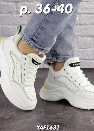 Красивые женские кроссовки, белые, весна, лето, осень р. 36-40